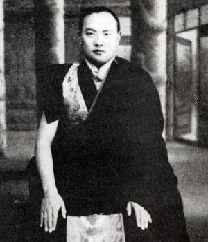 The 16th Karmapa as a young man